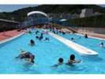 当館より徒歩7分の海浜公園プール!!(夏期)