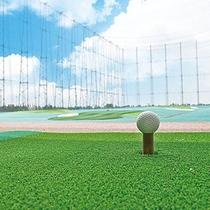 *【ゴルフサロン】全長180ヤード44打席のゴルフ練習場。