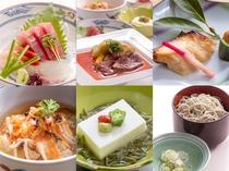 *2016年【夏】スタンダード (料理一例)