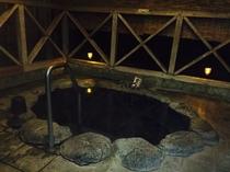 ■掛け流し天然温泉