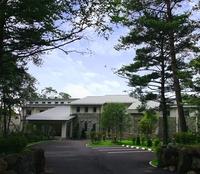 草津温泉 ホテルクアビオ(Hotel KURBIO)のイメージ