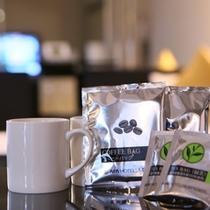 客室コーヒー・緑茶