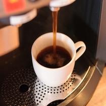 コーヒーも無料・・・ホッとひといきにどうぞ
