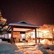 外観-雪国の情緒あふれる「水軍の宿」
