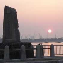 臨海公園からの夕日(徒歩約10分)
