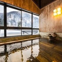 【檜風呂-冬-】