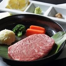 【特選ステーキ】