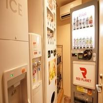 【自動販売機(ビール&カップヌードル)・製氷機】館内7階
