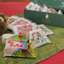 *【遠軽銘菓/一例】ガトー・ロバ(洋菓子店)さんのお土産『Bセット』の一例です。