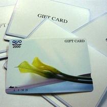 *【プラン特典/QUOカード】コンビニ各種で利用可能!便利なQUOカード2000円分付き