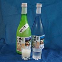 *【地酒(一例)】