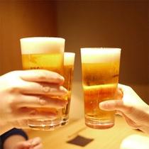 *ビールで乾杯