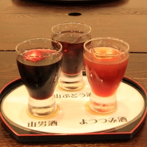 *自家製果実酒飲み比べ。女性に人気です!
