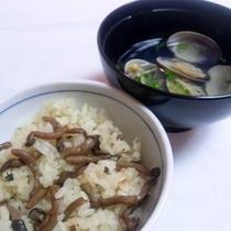 ◇◆ 食事 ◆◇