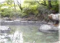 露天:不動の湯