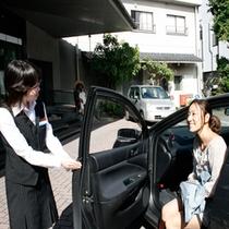 ■車をお出迎え