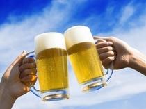 乾杯!!生ビール!!