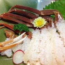 蟹刺しUP