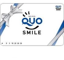 5,000円QUOカード