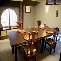 蛍 座敷テーブル