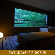 竹(TAKE)タイプ 207号室