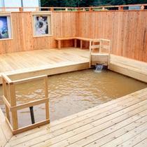 *【露天風呂】かぐやの湯。スタッフ手作り♪木のぬくもりを感じられるお風呂。