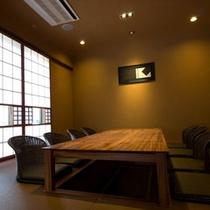 館内「DINING十和蔵」個室6名席
