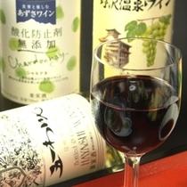 料理_夕食_ワイン