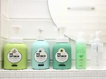 1号室 浴室備え付けの石鹸シャンプー&リンス類(パックス製品)