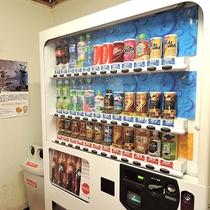 *館内一例/自動販売機ご利用いただけます。