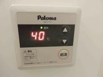 Room2/Room3バス温水温度設定パネル
