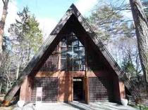 近隣 教会1