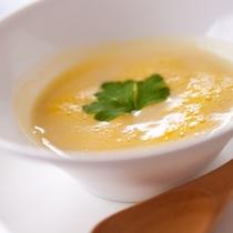 【かぼちゃとじゃがいものスープ】素材の味を活かしたフンワリと優しいスープ