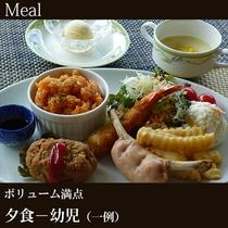●夕食-幼児(一例)