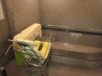 家族浴室Ⅱ