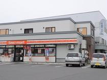 【ホテル周辺】ホテルの隣にはセイコーマート♪営業時間6:00 〜 24:00