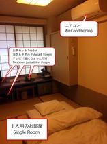 お部屋の一例(一人利用の場合)