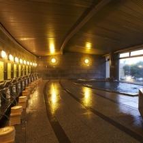 広々大浴場