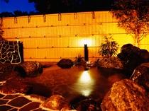 信濃石で囲んだ天然温泉露天風呂
