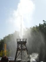 峰の大噴湯