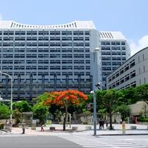 【ホテル周辺施設】沖縄県庁
