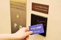 1Fエレベーター前(カードセンサー)