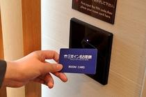 人工温泉大浴場入口(カードセンサー)