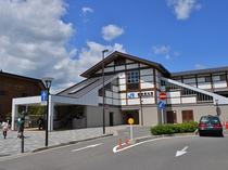 JR嵯峨嵐山駅より徒歩1分!