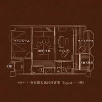 【特別フロア】 専有露天風呂付客室 TypeA(諭鶴羽山側) (一例)