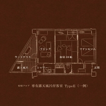【特別フロア】 専有露天風呂付客室 TypeE (一例)