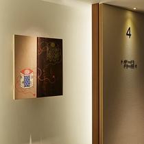 エレベーターホール4F