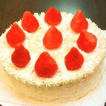 【お祝いケーキ】お祝いにケーキを。誕生日・結婚記念日など、二人の特別な日に(※写真はイメージ)