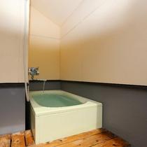 32 [露天風呂] 『ながつき』には部屋付の露天風呂も