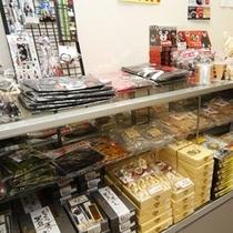 ■【お土産コーナー】大人気!くまもんのお土産も各種取り揃えております。